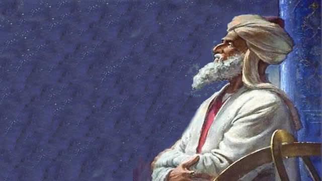 Biografi Ibnu al Shatir