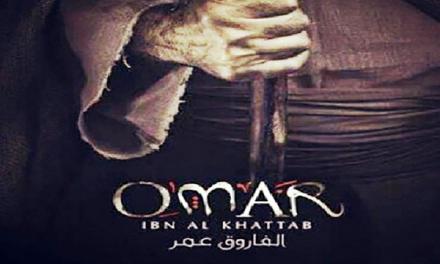 Penduduk Homs yang Mengadukan Gubernurnya