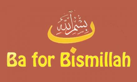 Ba untuk Bismillah