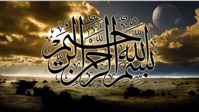 Berkah Membaca Basmallah