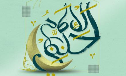 Kisah Abu Hanifah Berdebat dengan Seorang Raja Ateis