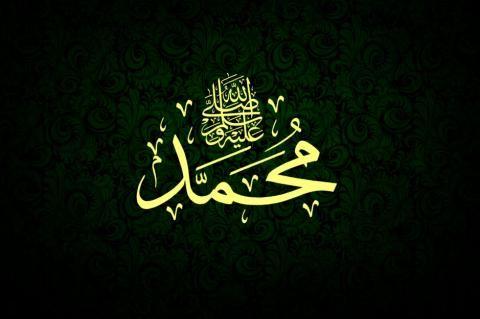 Kisah Nabi Muhammad Berhutang kepada Seorang Yahudi