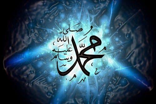 Kisah Rasul Ditegur Allah Karena Melarang Sedekah Kepada Non-Muslim