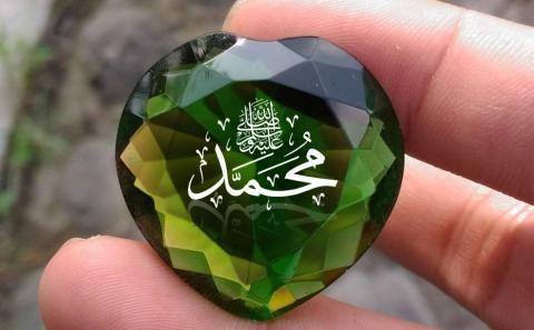 Nabi Muhammad, Muadz bin Jabal, dan Sebuah Pesan Rahasia