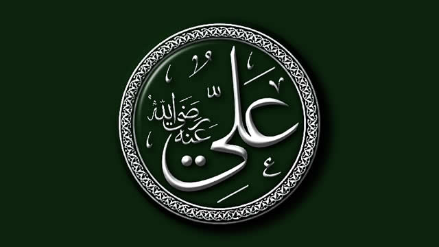 Kisah Khutbah Ali bin Abi Thalib Tanpa Huruf Alif