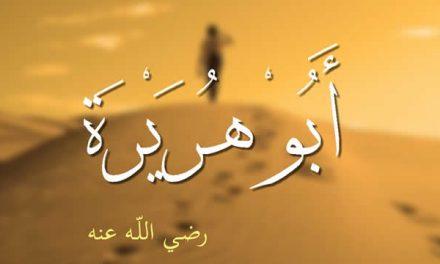 Kisah Pesan Rasulullah Kepada Abu Hurairah
