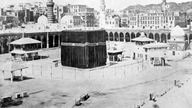 Kisah Sufi Ahmad bin Khuzruya
