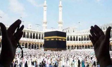 Kisah Abdullah bin Mubarrok Naik Haji