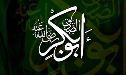 Kisah Abu Bakar Ash Shiddiq Tidak Dihisab di Akhirat