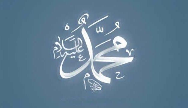 Kisah Rasulullah dan Pembesar Kafir Quraisy