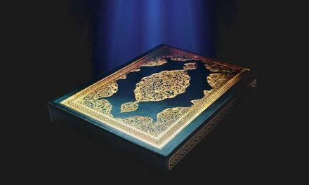 Kisah Turunnya Al Quran (Nuzulul Quran)