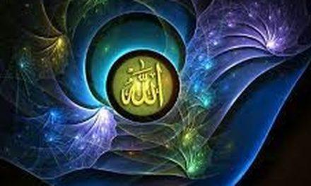Abu Saʻid al-Mihani, Sufi yang Tembok Rumahnya Penuh Lafaẓ Allah