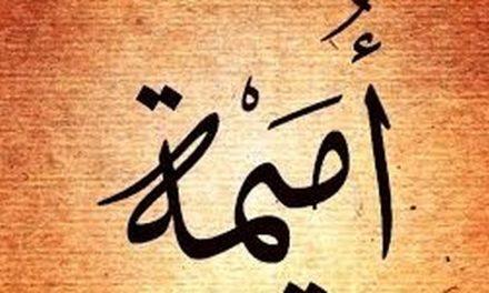 Kisah Umaimah: Ibunda Abu Hurairah