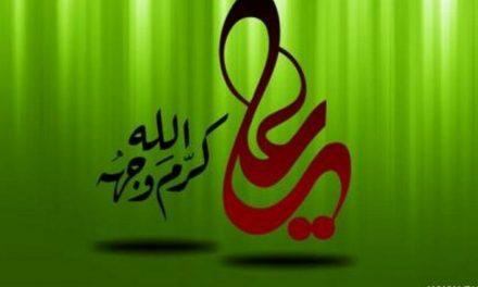 Kisah Sayyidina Ali RA dan Seorang Lansia Nasrani