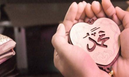 Ini 7 Istri Nabi Muhammad SAW Dikenal sebagai Ummahatul Mukminin