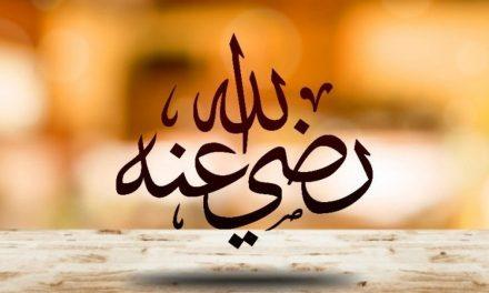 Wabah dan Wafatnya Sepupu Nabi, al-Fadl bin 'Abbas