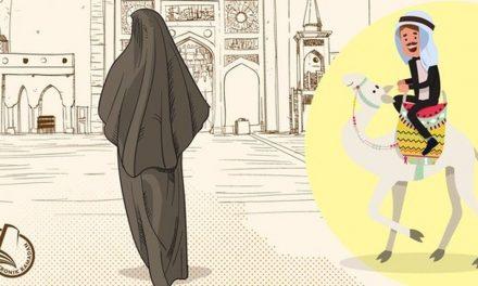 Aisyah binti Abu Bakar: Rawi Hadis dan Perpecahan Suni-Syiah