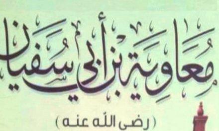 Muawiyah bin Abi Sufyan dan Caranya Bertoleransi dengan Non-Muslim