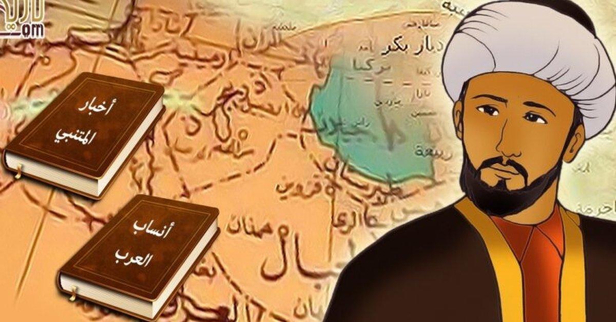 Biografi Yaqut Al-Hamawi; Ulama Ahli Geografi