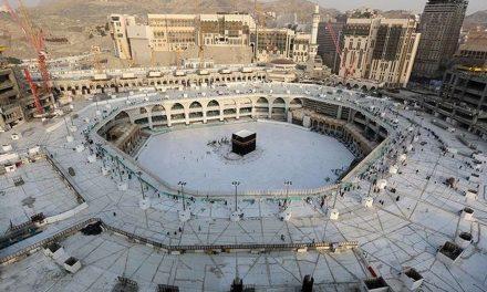 Kisah Bayazid Bastami yang Tak Jadi Haji