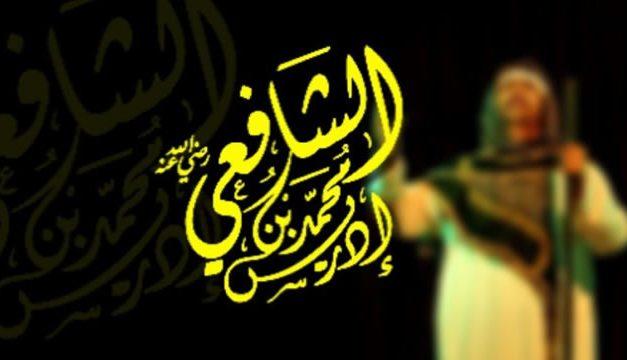 Ketika Keislaman Imam as-Syafii Diragukan