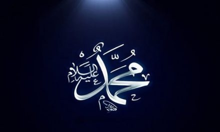 Kisah di Balik Dipilihnya Nama Muhammad untuk Rasulullah SAW