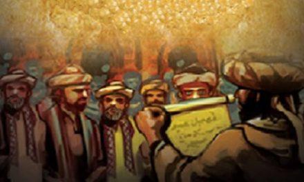 Mengapa Rasulullah Mencoret Tujuh Kata Ini dalam Piagam Hudaibiyah?