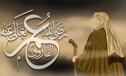 Pidato Pertama Sayyidina Umar bin Khattab setelah Jadi Khalifah