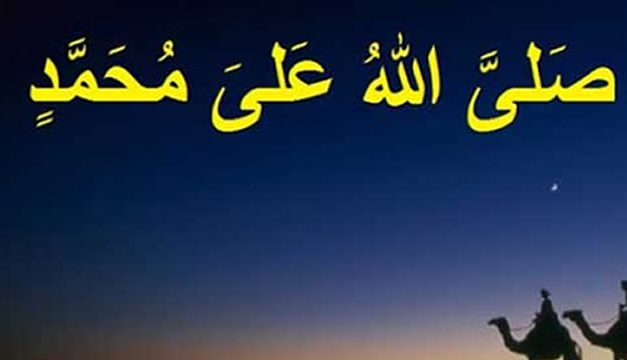 Kisah Pengamal Shalawat yang Ditolong Nabi Muhammad