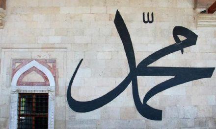 Mengenal Mereka yang Pernah Menjadi Pembantu Nabi Muhammad SAW