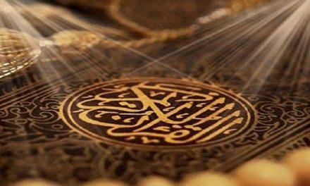 Kisah Turunnya Surat al-Falaq dan an-Nas: Obat Penghalau Sihir